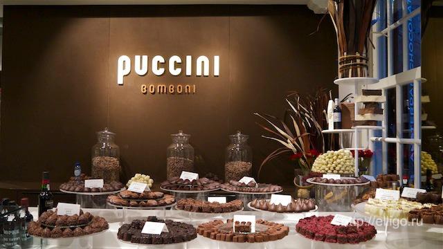 Puccini bomboni.jpg