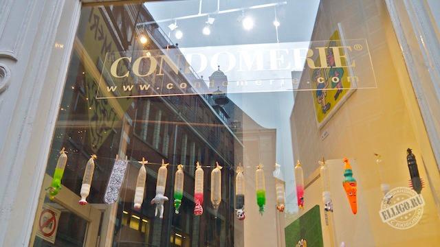 Магазин Condomerie