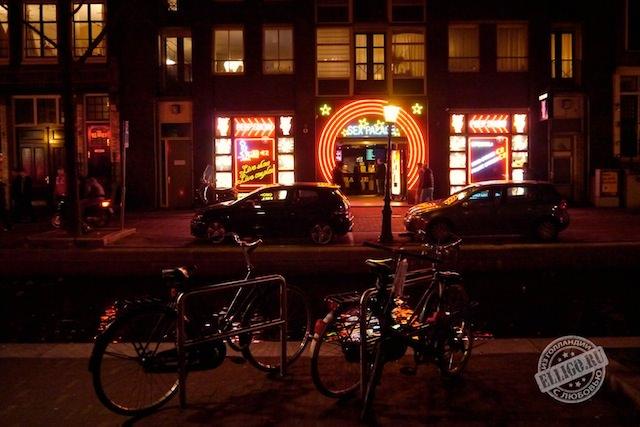Улица Красных фонарей, Red Light district