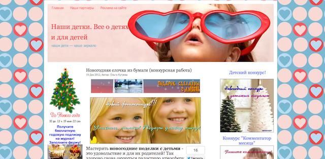 Сайт Ольги Кутуевой