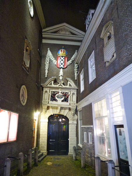 Танцующие дома Амстердама