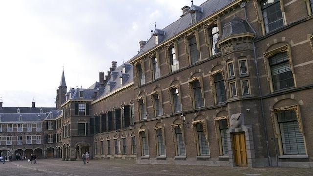 Здание Парламента - Бинненхоф
