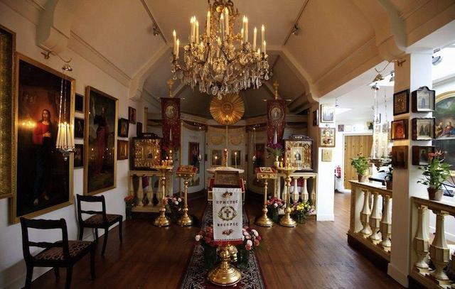 Русская церковь в Гааге