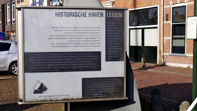 историческая гавань Лейдена