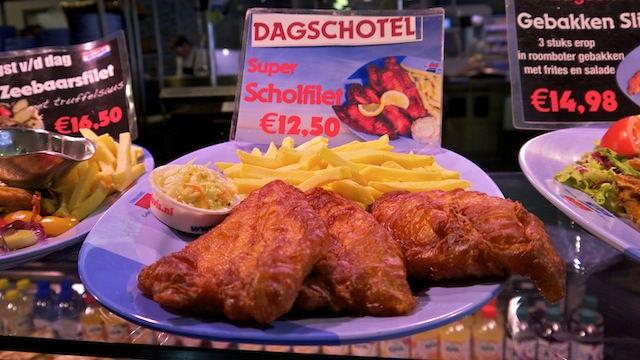 рыбное блюдо ресторана