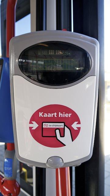 считывающее устройство для электронных билетов