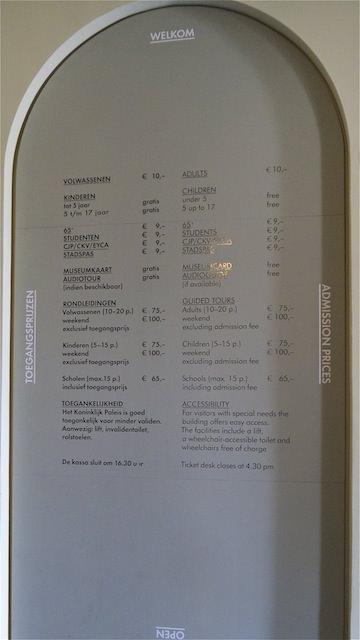 прайс-лист Королевского дворца