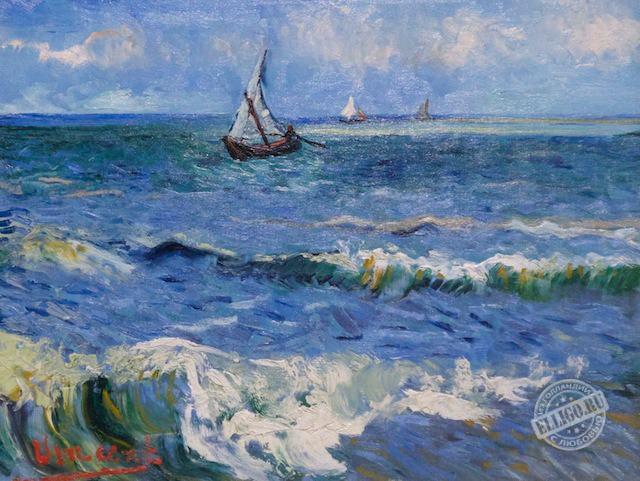 """Картина """"Морской пейзаж в Сент Мари"""""""