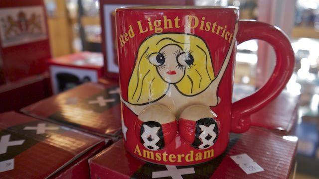 Амстердамская клубничка