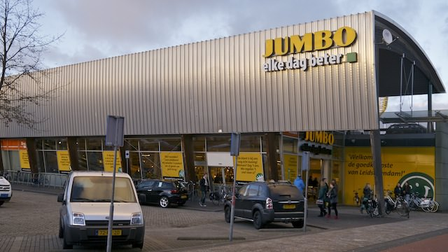 """Супермаркет """"JUMBO"""""""