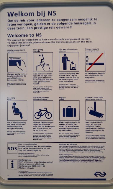 Правила поведения в поезде