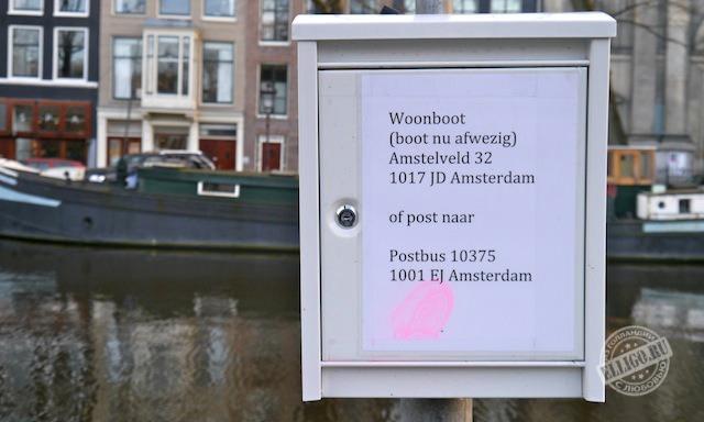 Плавучий дом поменял свой адрес