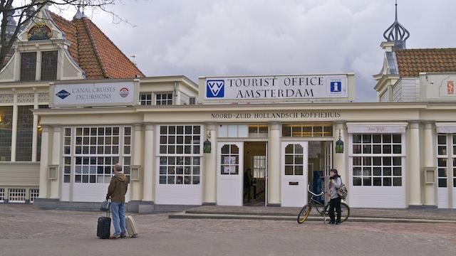 Туристический офис VVV в Амстердаме