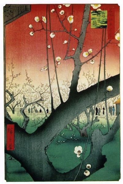 """""""Сливовое дерево"""", Хиросиге. Фотография с сайта juliabur2009.livejournal.com"""