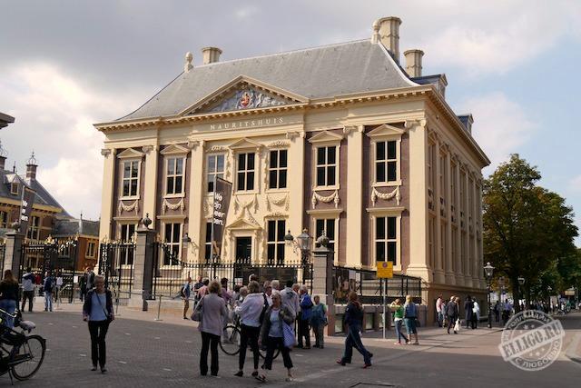 Маурицхаус, Mauritshuis-01