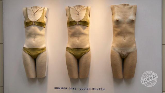 Музей секса в Амстердаме, Sexmuseum-38