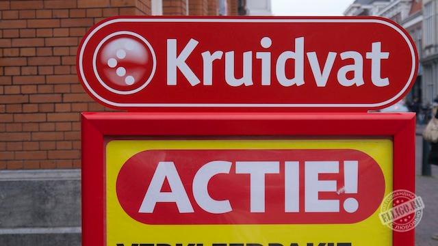 Магазины в Нидерландах-01