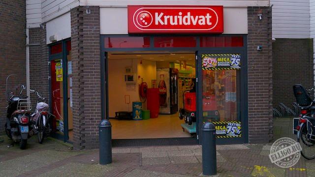 Магазины в Нидерландах-02