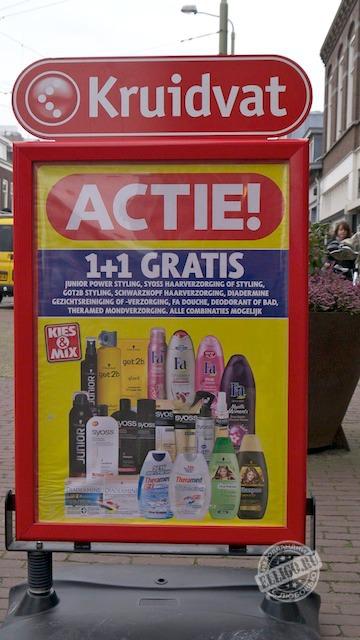 Магазины в Нидерландах-03