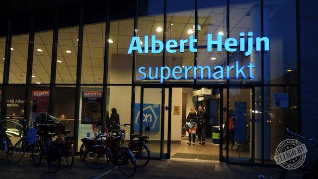 Магазины в Нидерландах, Albert Hijn