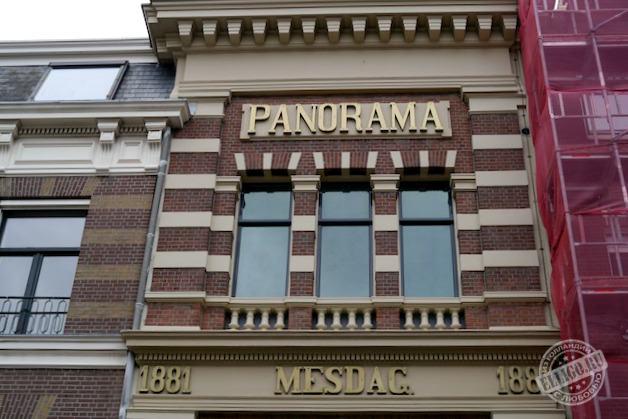Панорама Месдаха, Panorama Mesdag-01