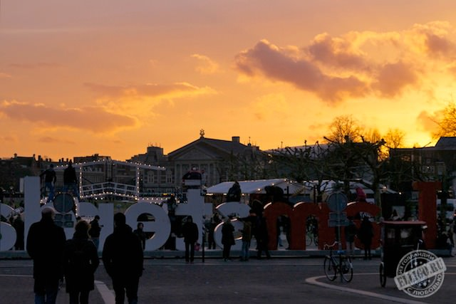 Музейная площадь Амстердама