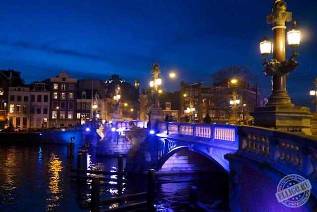 Синий мост в Амстердаме