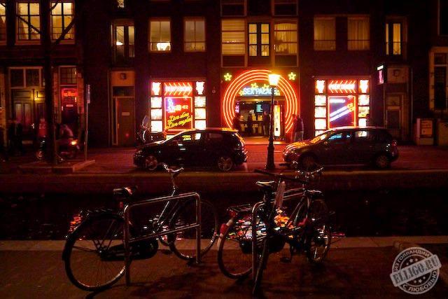 Улица Красных фонарей в Амстердаме-02