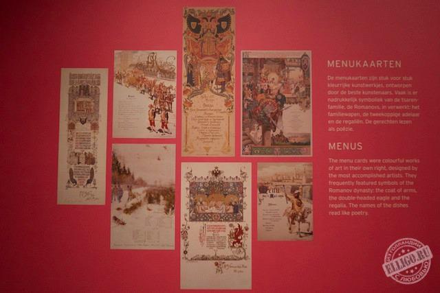 Карты с меню