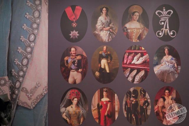 Русские платья, Музей Эрмитаж в Амстердаме