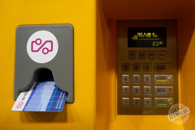 Картоприемник в аппарате OV-chipkaart