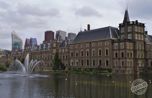 Парламент в Гааге
