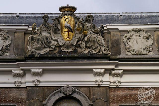 Символ Гааги