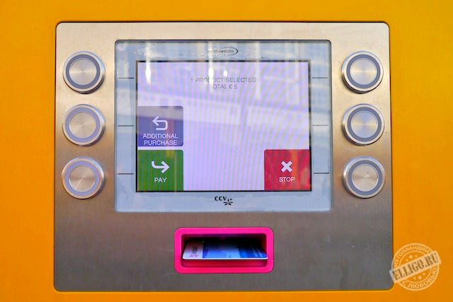 как пополнить баланс OV-chipkaart-05