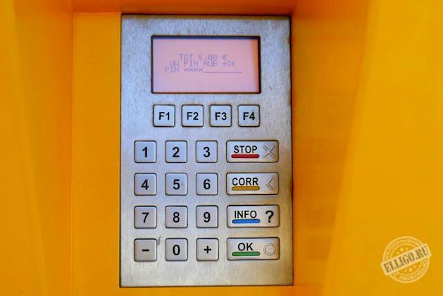 как пополнить баланс OV-chipkaart-08