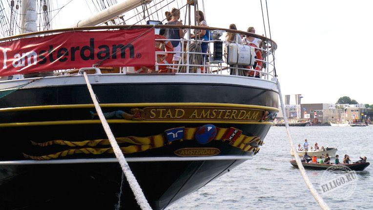 stad-amsterdam