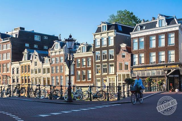 housses_Amsterdam