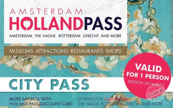 Amsterdam_Holland_Pass