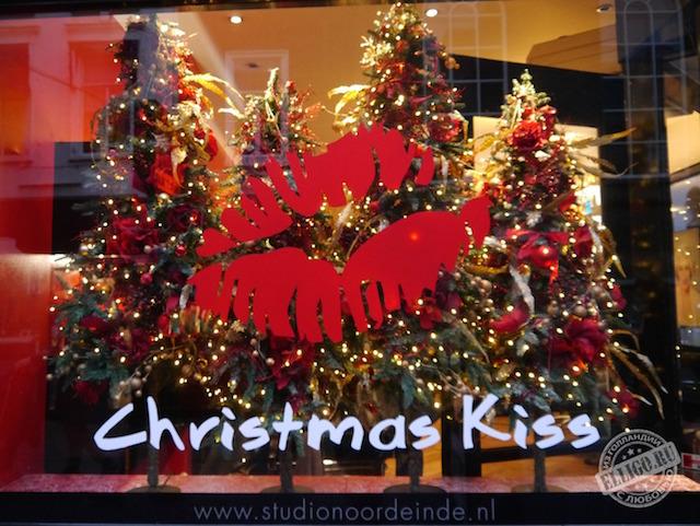 Christmas_kiss