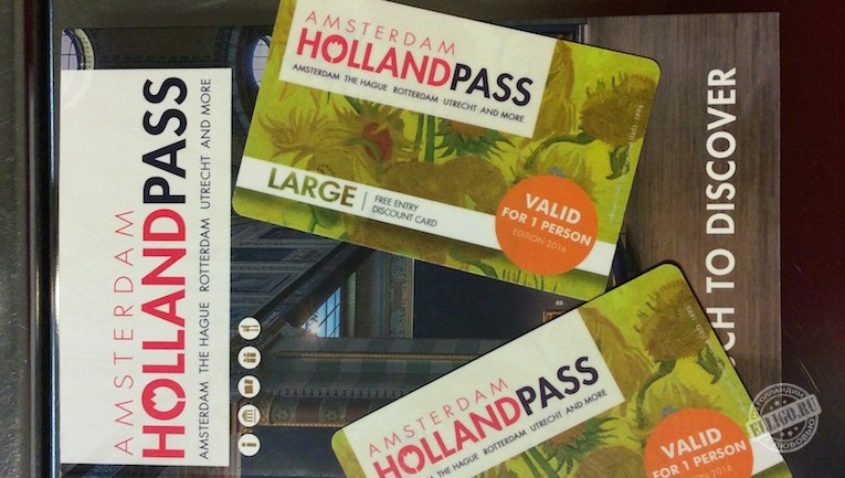 Holland_Pass_2016-2