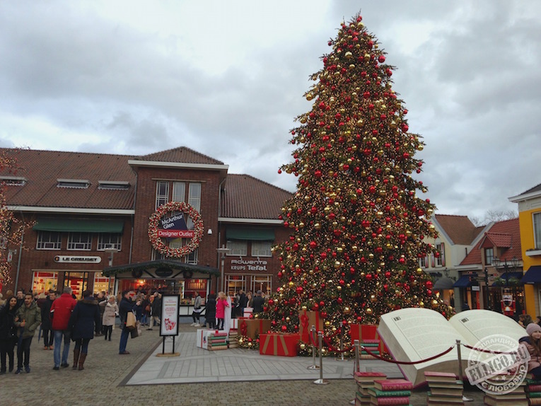 Roermond-outlet