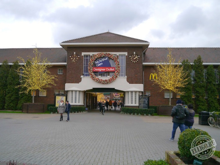 outlet_Roermond