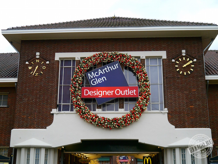 outlet_Roermond_3