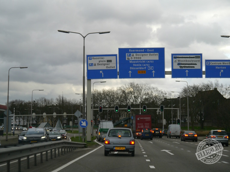 road_to_Roermond