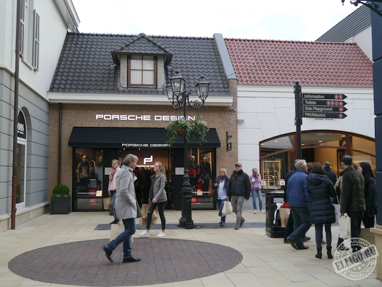 roermond-outlet, netherlands