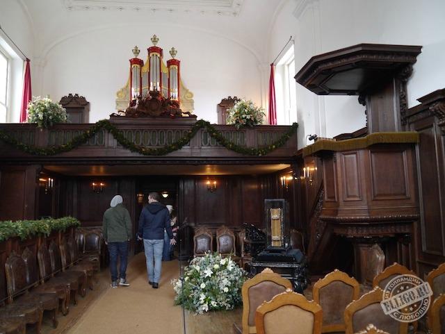 het-loo-chapel