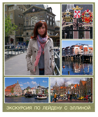 Amsterdam 15-15
