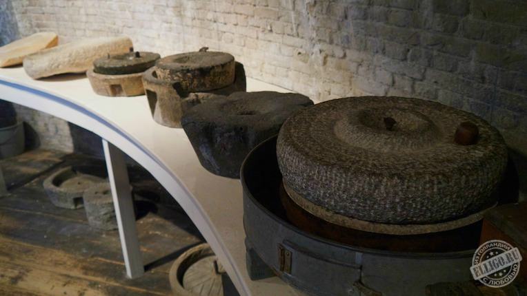 millstone-1