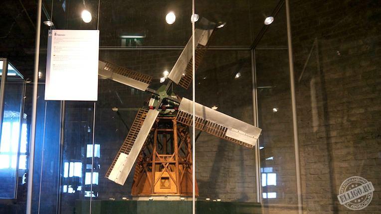 windmill-2
