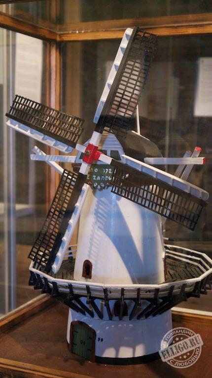 windmill-7